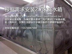 超常规尺寸不锈钢异形水箱安装