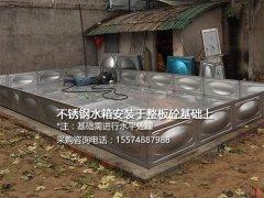 不锈gang水箱组zhuang过程及zhuyi事项