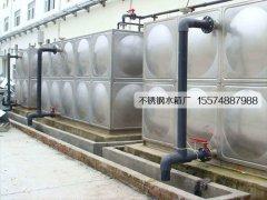 如何计算不锈钢水箱的有效容积?