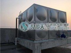 楼顶不锈gang水箱zen么安zhuang?楼顶买哪种不锈gang水箱好?