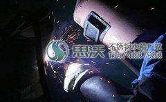 老司机分享不锈钢水箱焊接技术