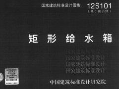 zui新国标不锈gang水箱制zuo标准