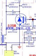 电磁炉电路图讲解